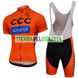 Equipación CCC 2017