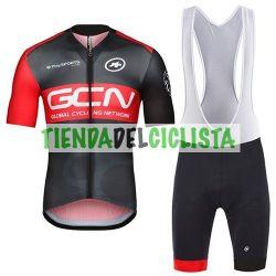 Equipación GCN 2017