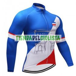 Maillot FRANCE 2017