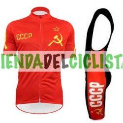 Equipación CCCP 2015